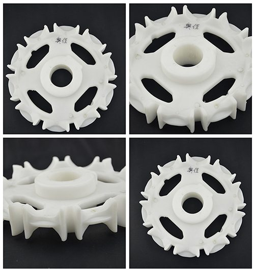Hairise Har-6200NP Series Sprocket Featured Image