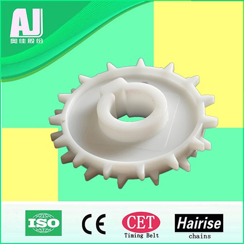 Hairise Har2540 Series Sprocket