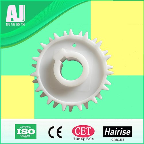 Hairise Har2540 Series Sprocket Featured Image