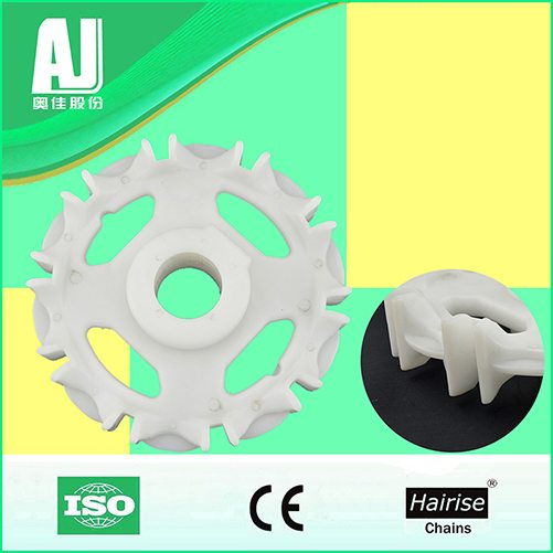 Hairise Har-6200NP Series Sprocket