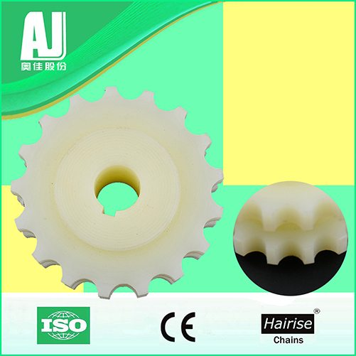 Hairise Har820 White Driven Machined sprocket Featured Image