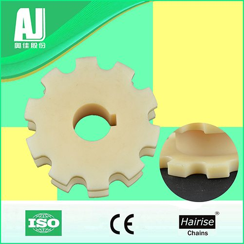 Hairise Har-2350 Sprocket