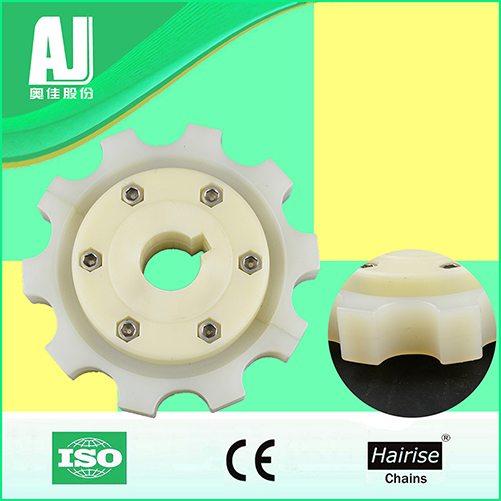 Hairise Har880 White Machined sprocket