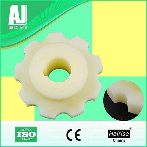 Hairise Har880 White Machined sprocket Featured Image