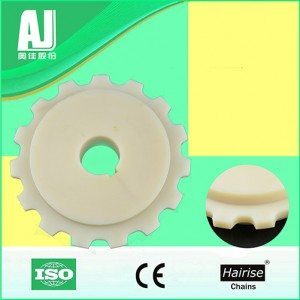 Hairise Har-5997  Sprocket