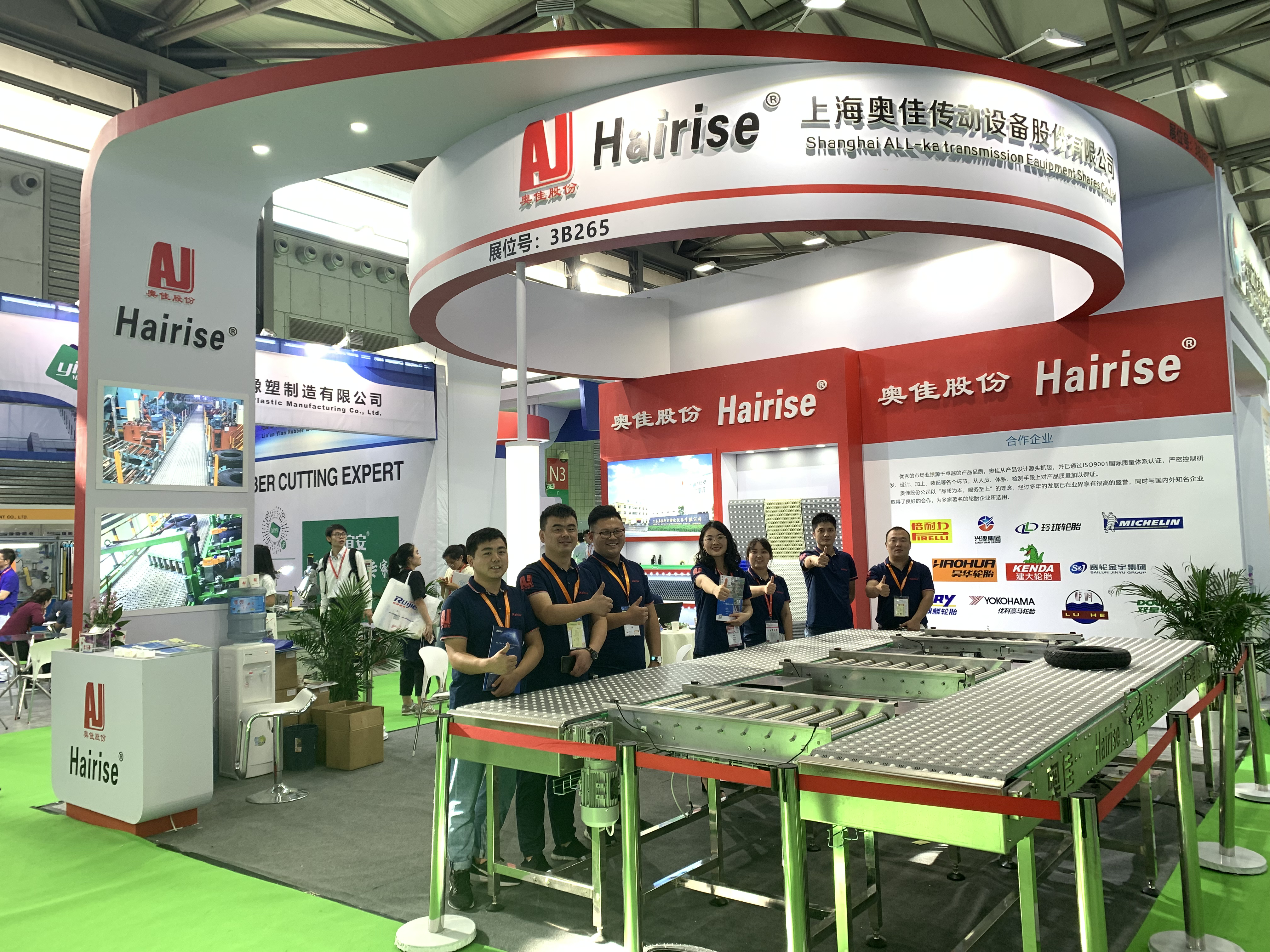 The 19th International Exhibition on Rubber Technology