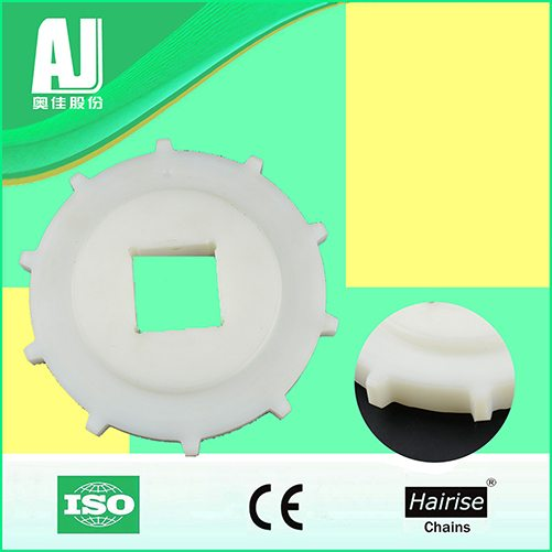 Hairise Har- 6300 Sprocket