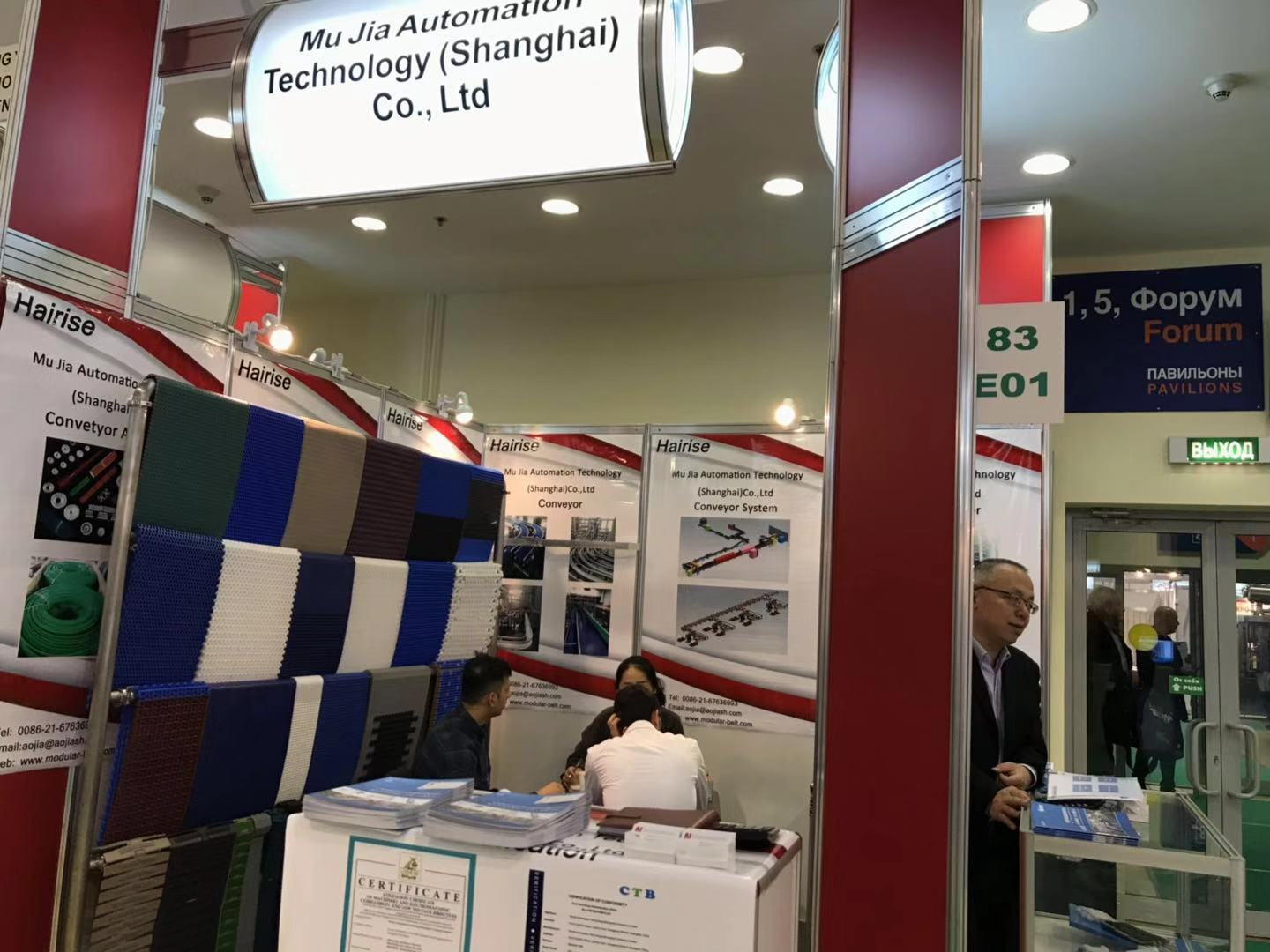 Russia Exhibition 7th-11th,OCTOBER
