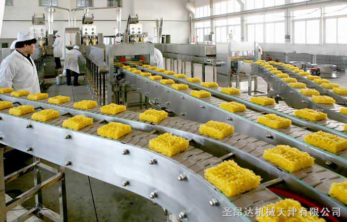 Hairise Slat Top Chain Conveyor with FDA