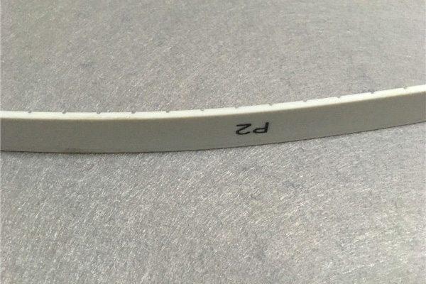 P2 Industrial Belt