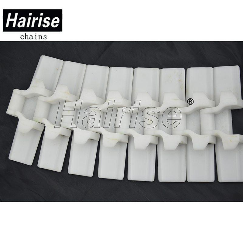 Har882 Chain
