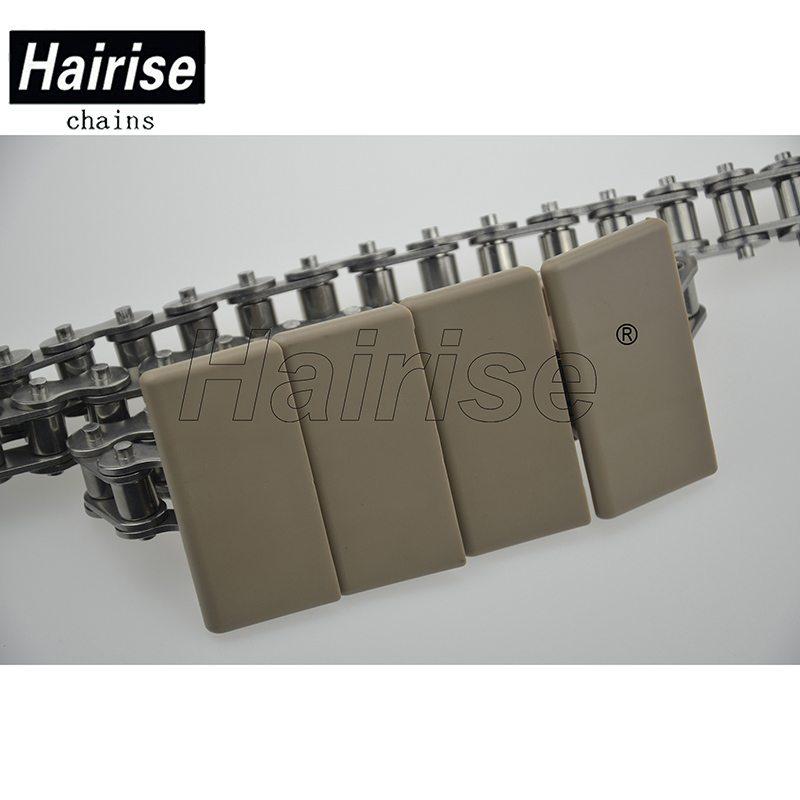 Har1873-K325 Chain