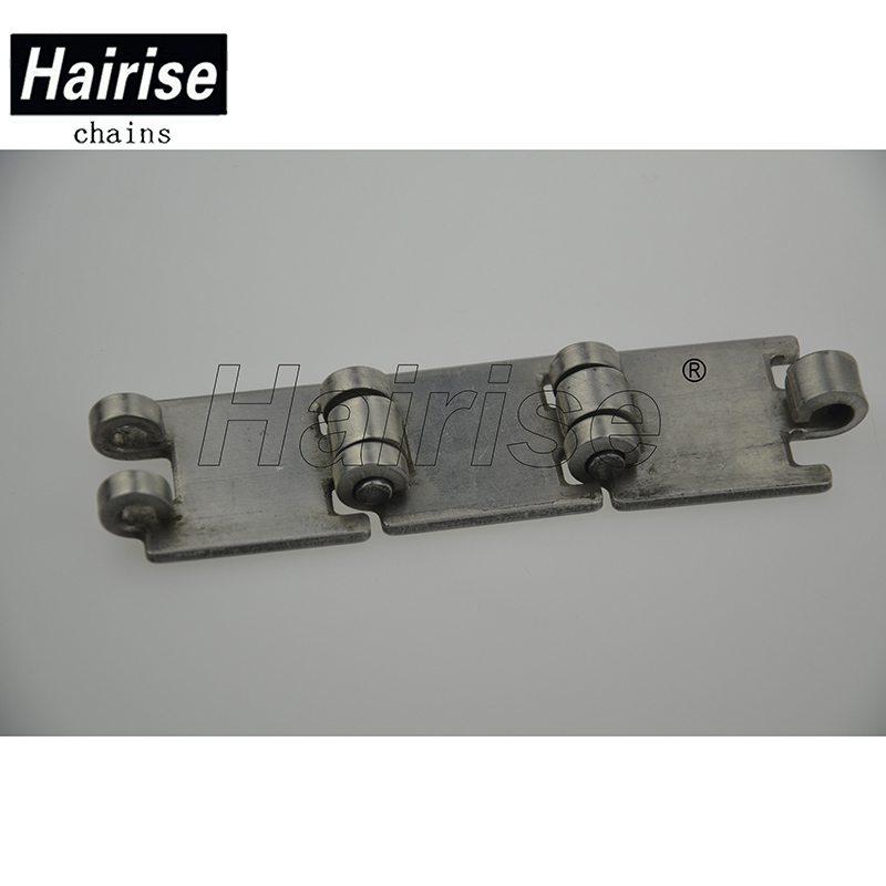 Har803 Chain