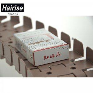 Har8828 Chain